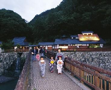 日本ねっ島】 塩江温泉旅館飲食...